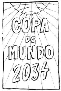 copa-2034.jpg